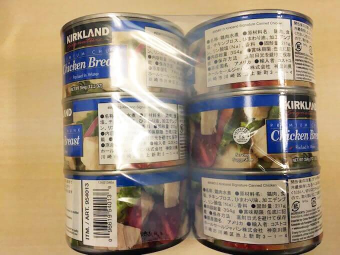 コストコのチキン水煮缶