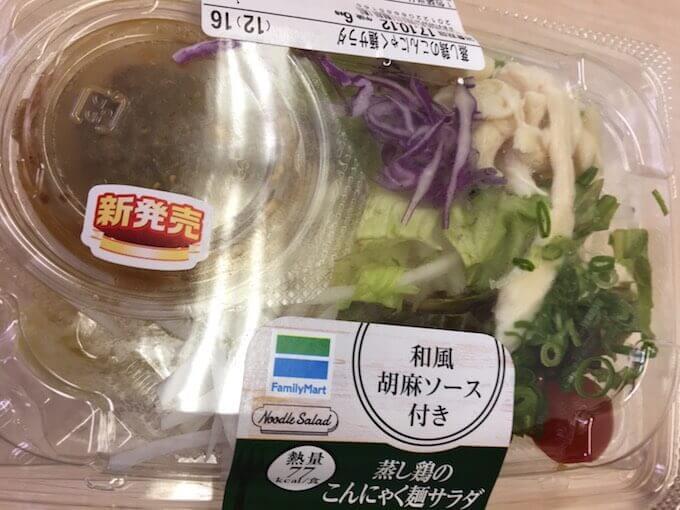 蒸鶏のこんにゃく麺サラダ