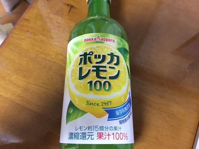 レモン水の飲み方