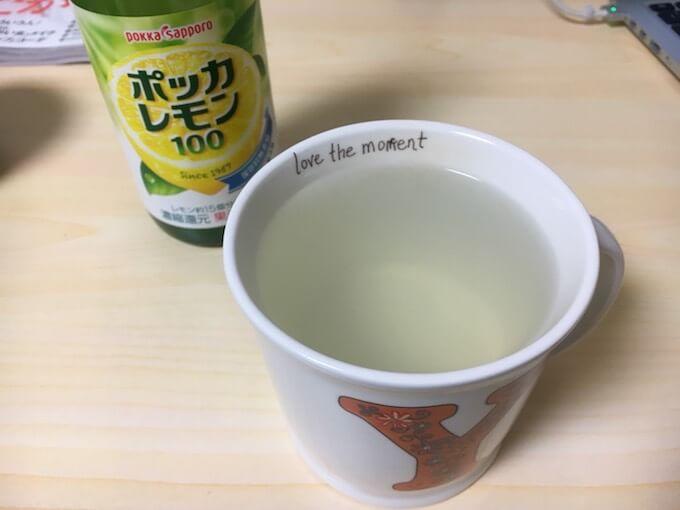 ポッカレモン100のレモン水